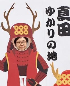 上田に行ったよ