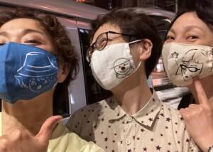 洒落おつなマスク!