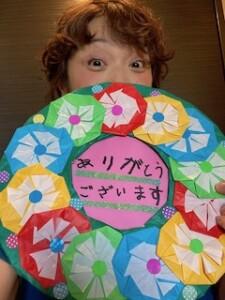 熊本でかメダル